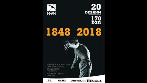 Replay La minute du 20 desanm - Vendredi 14 décembre 2018