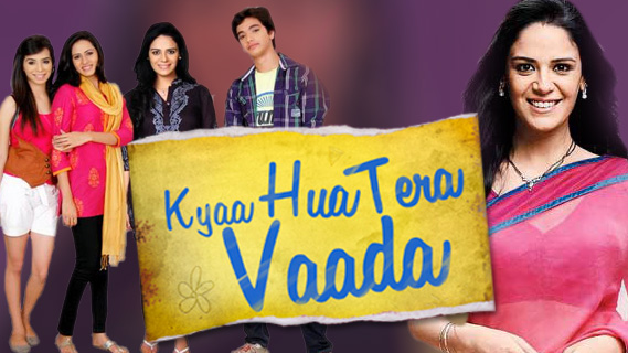 Replay Kya huaa -S01-Ep64 - Mercredi 21 mars 2018