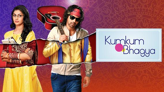 Replay Kumkum bhagya -S01-Ep17 - Vendredi 08 mars 2019