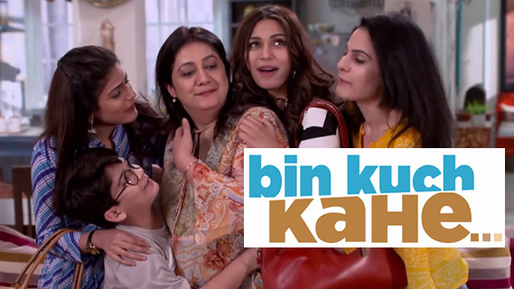 Replay Bin kuch kahe -S01-Ep11 - Dimanche 16 juin 2019