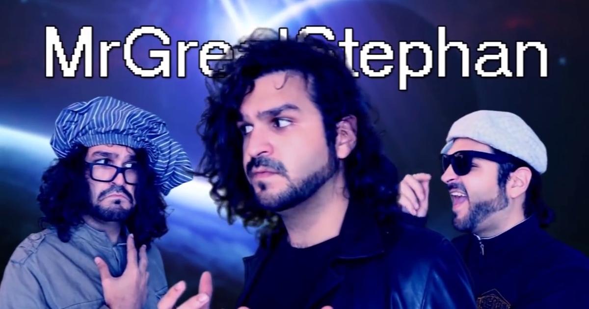 MrGreatStephan