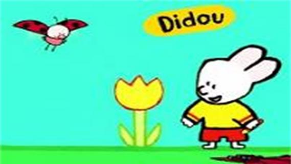Replay Didou - Dimanche 19 avril 2020